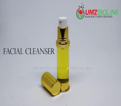 facial cleanser oem - Halal OEM Manufacturer